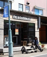 「フェア」にこだわるコーヒー店