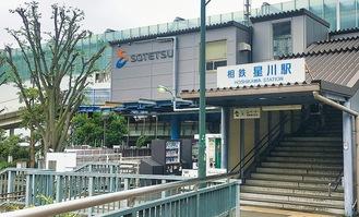 構内の切替工事が行われる星川駅