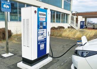旭プールに設置された急速充電設備=写真提供・資源循環局