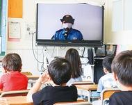 リモート交通安全教室