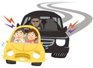 あおり運転罰則強化