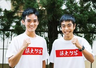 関東大会に出場する田邊さん(左)と岩下さん