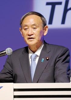 講演する菅首相