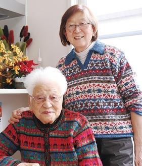 天野トシ子さん(左)とまち子さん