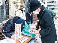 コロナ禍で注目集める「フードドライブ」 米やレトルト食品など集まる