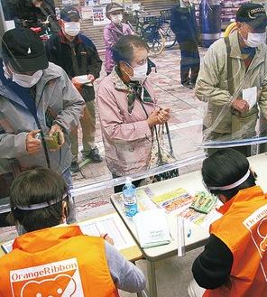 県の補助事業で商品券を販売した横浜橋通商店街(昨年11月)