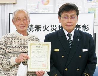 佐久間会長(左)と小野寺署長