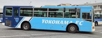 横浜FCのクラブロゴやエンブレムが配されたラッピングバス