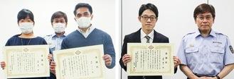 感謝状をもつ水野さん(左)、窪松さん、神原さん(写真右)