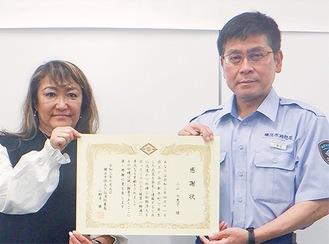 小山さん(左)と小野寺署長