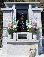 お寺ならではの永代供養墓