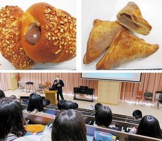 荻野社長の講義(写真下)を受けプレゼンした結果、新商品に選ばれた「トルデルニーク」(写真上左)と「和栗のパイ」(同右)