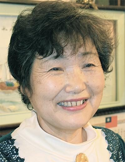 飯田矩子さん