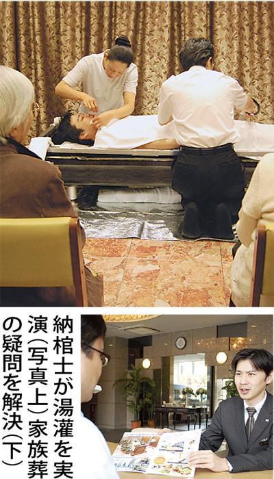 家族葬の疑問や不安を解決