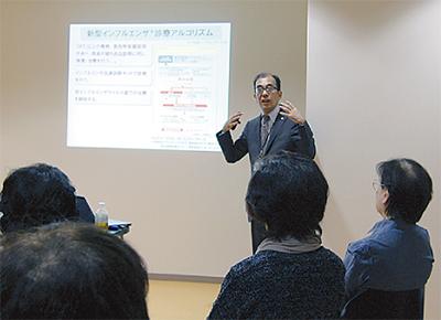 インフル対策で講習会