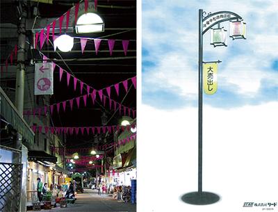 LED街路灯を新設へ