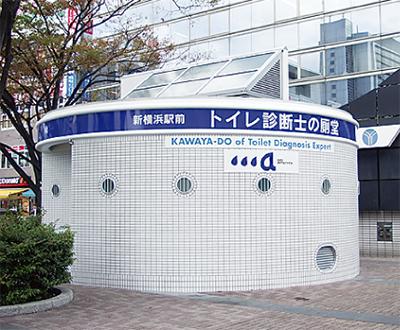 """""""命名権(ネーミングライツ)""""事業に高評価"""