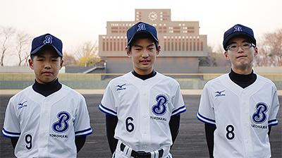ベイJr.に区内3選手