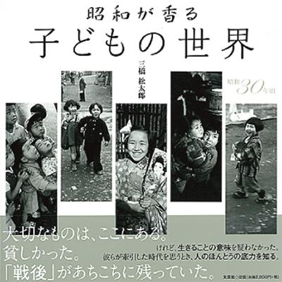 三橋さんが写真集出版