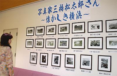 昭和テーマに写真展