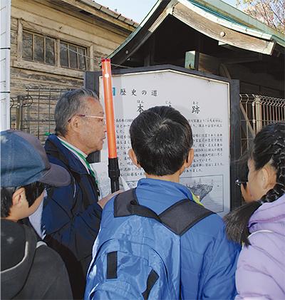 「まちゼミ」で旧東海道巡る