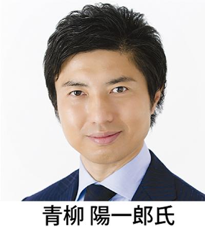 青柳氏が離党