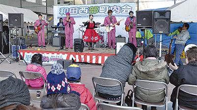和田町で音楽フェスタ