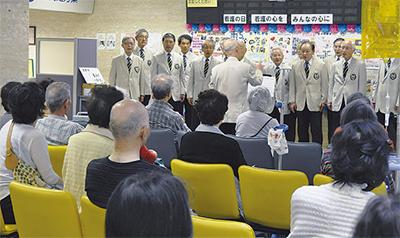 「看護の日」イベント賑わう