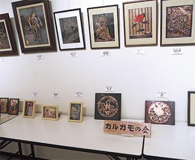 銅板工芸作品の展示会