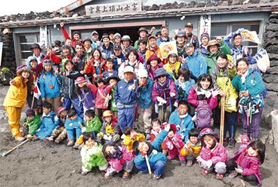 年少園児、富士山頂へ