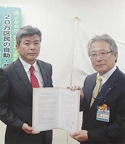 YCVと防災協定