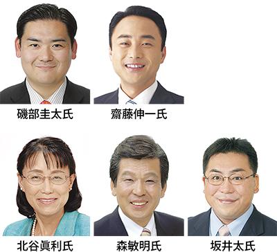 齋藤氏がトップ当選