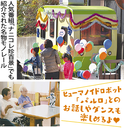 17日に公開フェスティバル