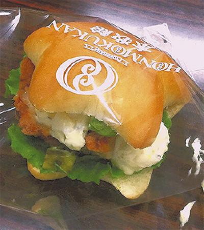 生徒発案パンが商品化