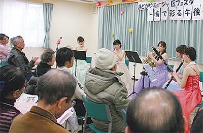 初コンサート開催