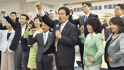 新代表に金子氏