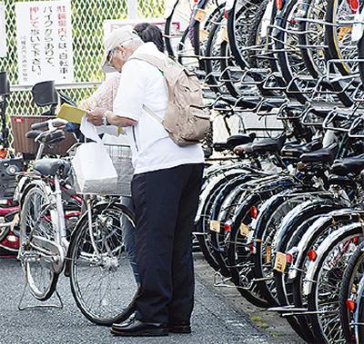 自転車の実情把握に