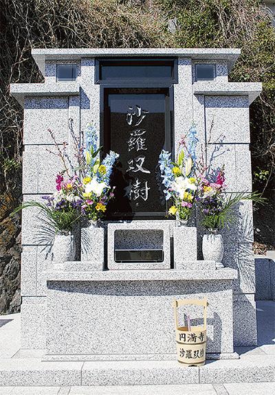 円満寺に永代供養墓が完成