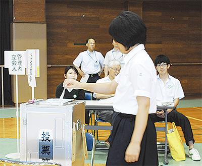 生徒が模擬投票