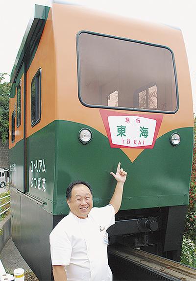 湘南電車色に塗り替え
