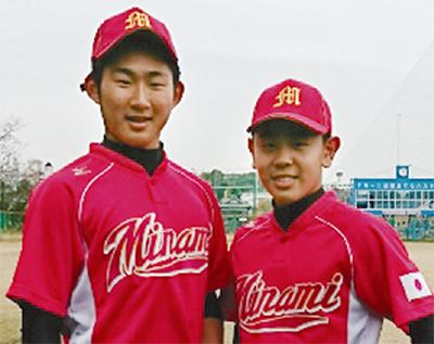 南関東選抜に2選手