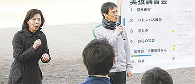 五輪選手が特別授業