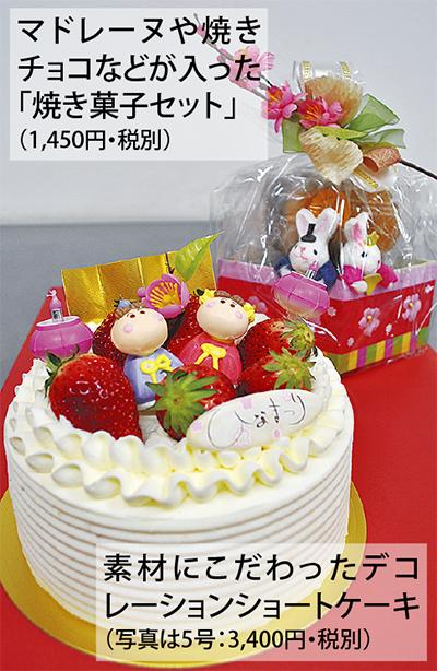 厳選素材の「こだわりケーキ」