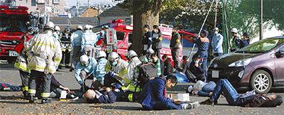 テロ対策で初の合同訓練