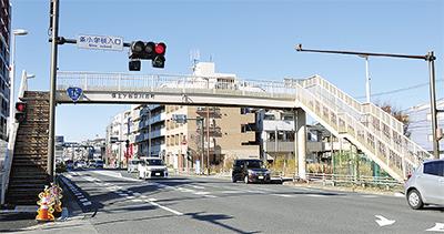 横断歩道を新設