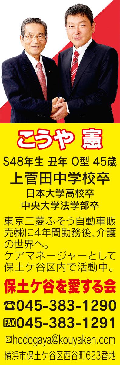 9つの提案について(2)