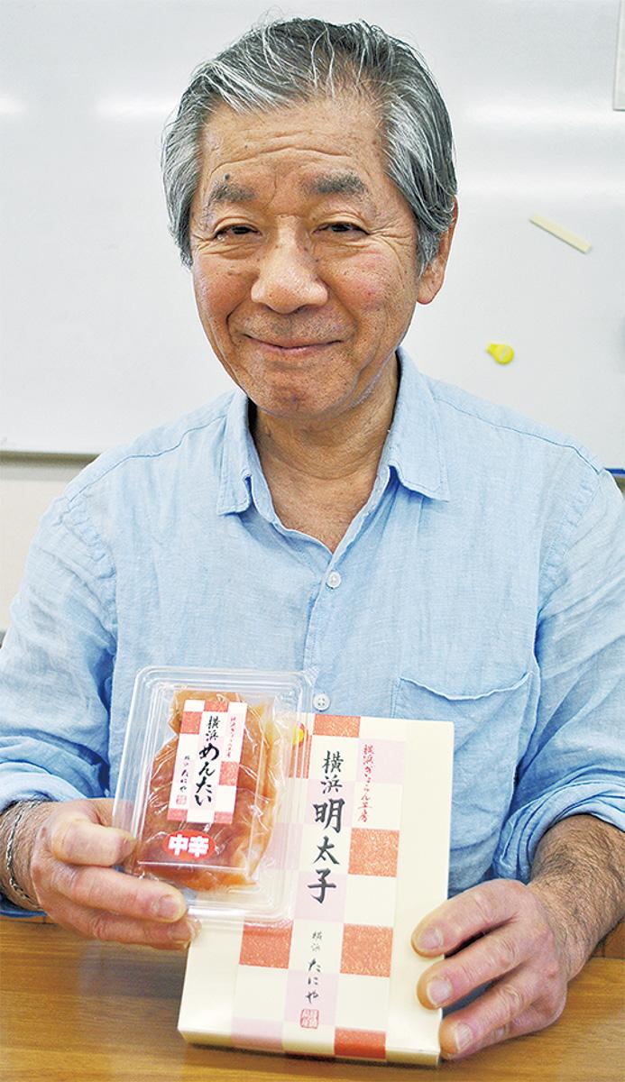 「横浜めんたい」が特別賞