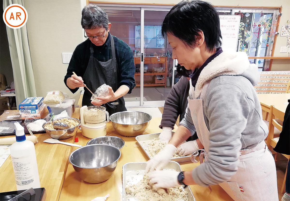 手作り味噌づくりに挑戦