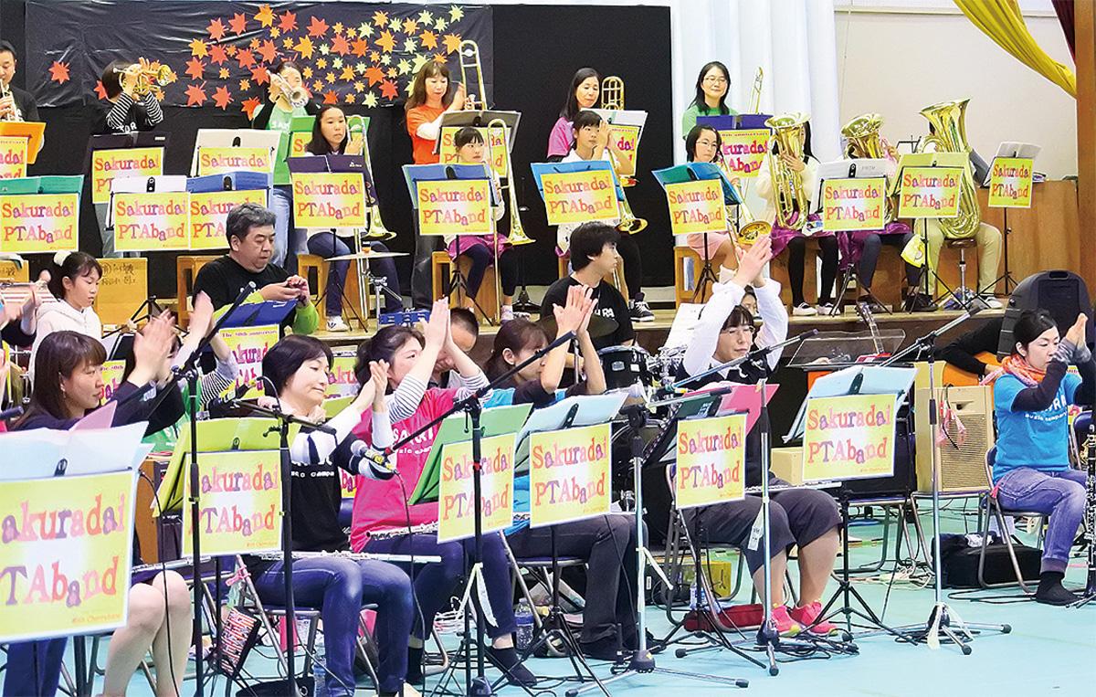 小学校 桜台