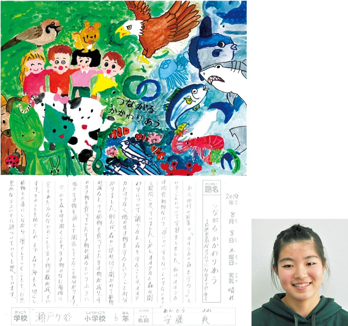 色彩豊かに描かれた作品と受賞に笑顔の安藤さん